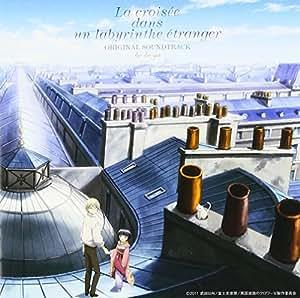 TVアニメーション「異国迷路のクロワーゼ The Animation」オリジナルサウンドトラック