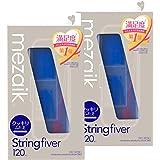《セット販売》 アーツブレインズ メザイク ストリング ファイバー 120 ディープタイプ (120本入)×2個セット ふたえ用アイテープ mezaik String fiver