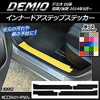 AP インナードアステップステッカー カーボン調 マツダ デミオ DJ系 前期/後期 ネイビー AP-CF1353-NV 入数:1セット(4枚)