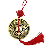 Chinese Feng Shui Coins for Wealth and Success (3.1') - Protects Homes from Harmful Energies