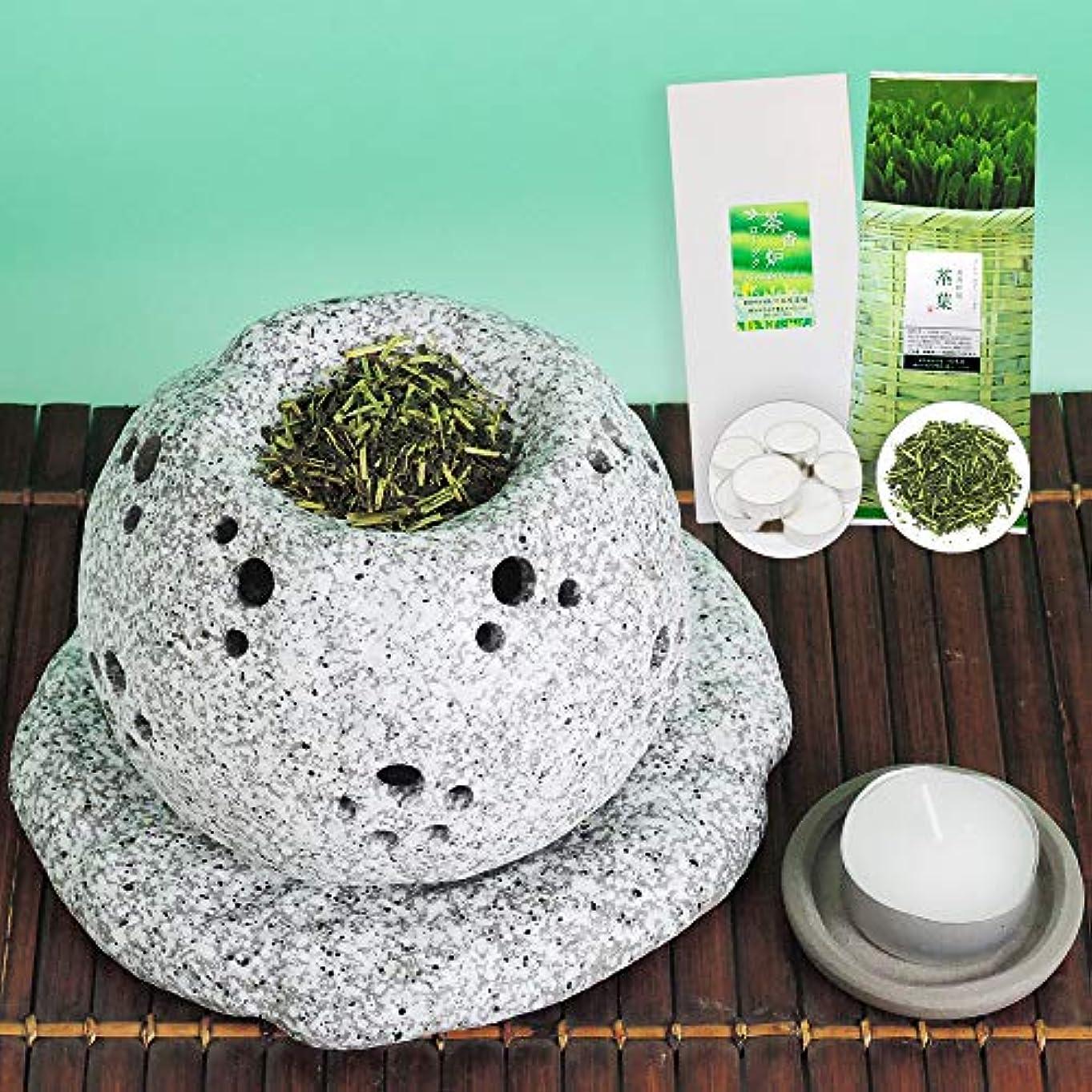 パーセントカニ拾う元祖 茶香炉セット 茶香炉専用茶葉&ローソク付 川本屋茶舗