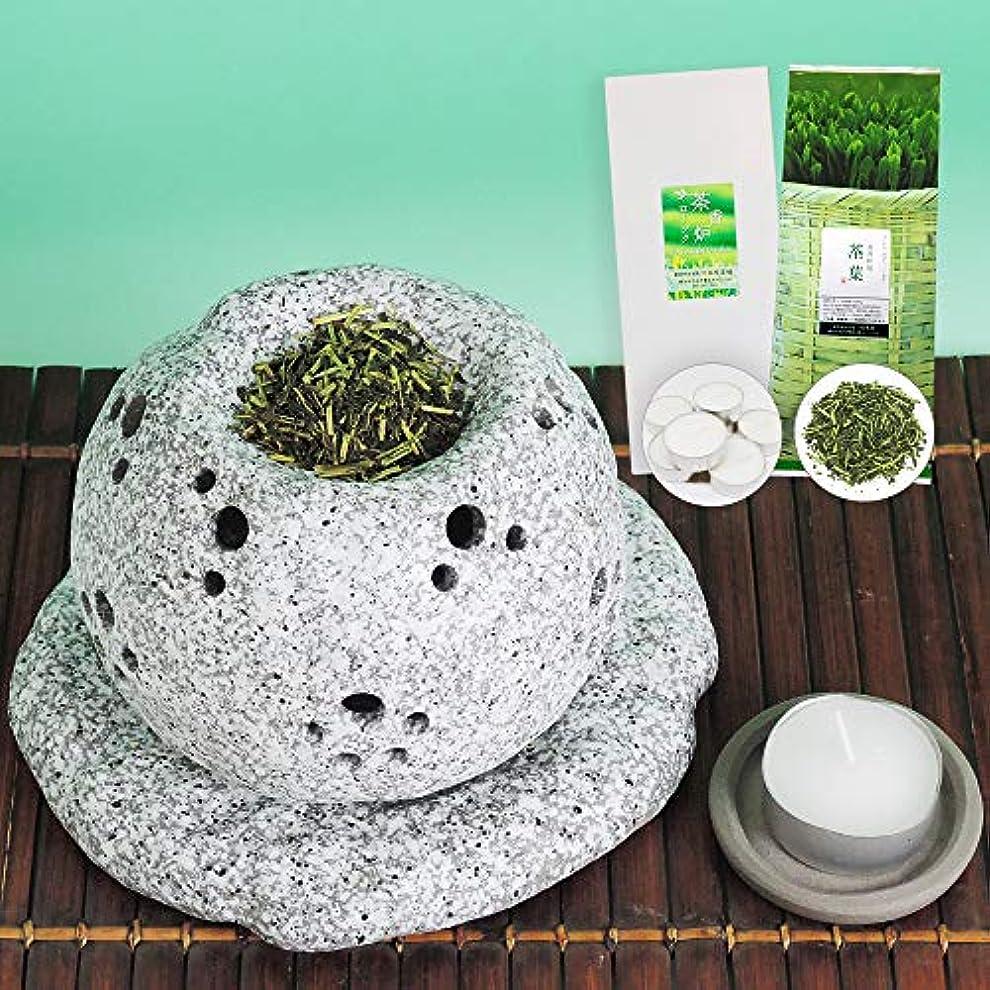 起こりやすい交差点お手入れ元祖 茶香炉セット 茶香炉専用茶葉&ローソク付 川本屋茶舗