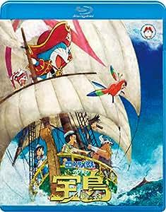 映画ドラえもん のび太の宝島 ブルーレイ通常版 [Blu-ray]