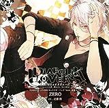 DIABOLIK LOVERS キャラクターソング Vol.4 逆巻スバル 「ZERO」