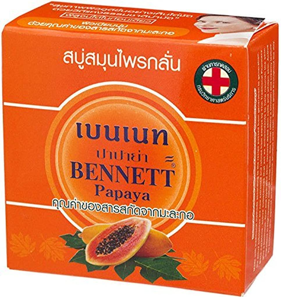 踊り子タッチ節約するPARROT HERBAL NATURAL EXTRACT THAI PAPAYA PLUS ALOE VERA AND HONEY SOAP BAR 75G [並行輸入品]