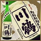 限定生産 川鶴 限定 純米吟醸 50 備前雄町 24BY 無濾過生原酒1800ml