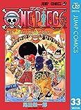 ONE PIECE モノクロ版 33 (ジャンプコミックスDIGITAL)