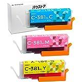 Canon BCI-381XL (C/M/Y) 用互換インクカートリッジ 3個 【バウストア】
