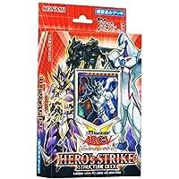 遊戯王アーク・ファイブ オフィシャルカードゲーム ストラクチャーデッキ HERO's STRIKE