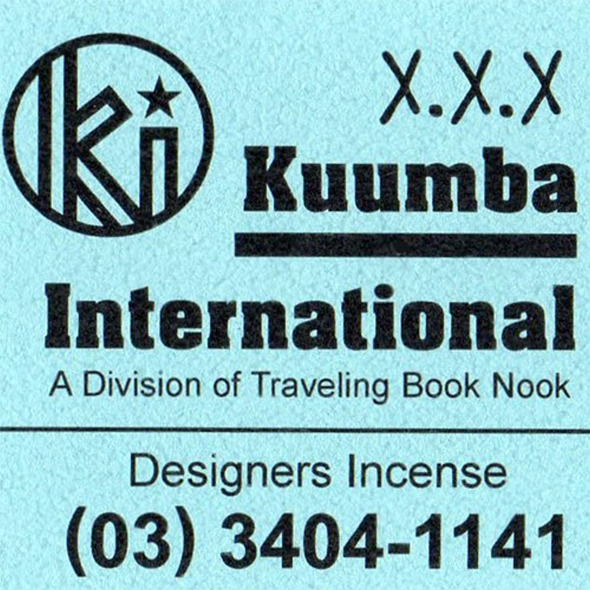 ゴミ箱を空にするゲートおとなしいKUUMBA/クンバ『incense』(X.X.X) (Regular size)