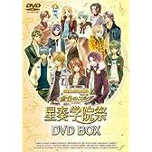 ネオロマンス■フェスタ 金色のコルダ 星奏学院祭 DVD-BOX