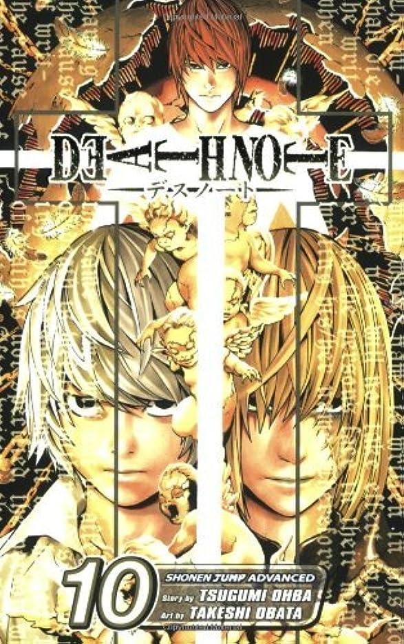 発信アート傭兵Death Note, Vol. 10: Deletion (English Edition)