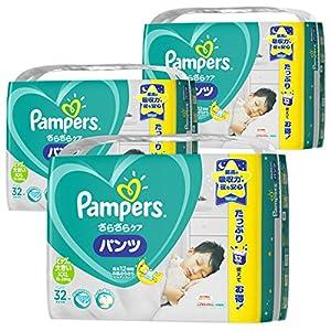 【ケース販売】 パンパース オムツ パンツ さらさらパンツ ビッグより大きい(15~28kg) 96枚 (32枚×3パック)