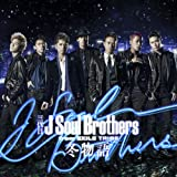 T.T.T. (Top to Toe)♪三代目 J Soul Brothers from EXILE TRIBEのCDジャケット