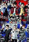 『ヒプノシスマイク-Division Rap Battle-』Rule the Stage –track.1– 初回限定版Blu-ray (仮)