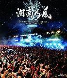 SummerHolic 2017 -STAR LIGHT- at 横浜 赤レンガ 野外ステージ(通常盤)[Blu-ray]