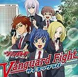 Vanguard Fight / サイキックラバー