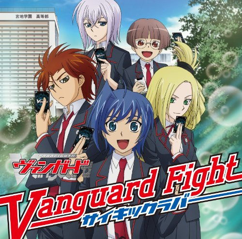 Vanguard Fight