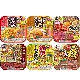 五木食品 鍋焼きシリーズ【IHも可】 6種各3個セット(計18個)