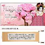 OTOGINO(オトギノ) マジックサクラ 自分で咲かせる不思議なマジック桜  TR-S1A