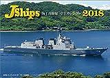 J-Ships 2018年 カレンダー 卓上 B6 CL-398