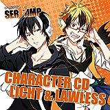 キャラクターCD「SERVAMP-サーヴァンプ-」Vol.3 リヒト&ロウレス(What's your name?)
