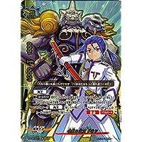 バディファイトX(バッツ) 怪腕の獣王 ジウン(超ガチレア) オールスターファイト スペシャルパック ファイナル番長