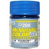 Mr.メタリックカラー GX204 GXメタルブルー