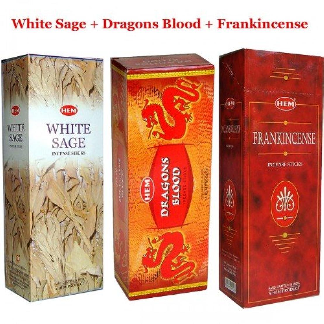 劣る本物の最大バルク360 Sticks Hemホワイトセージ、Frankincense、ドラゴンブラッド香、3ボックス – (360 Sticksバルクper order)