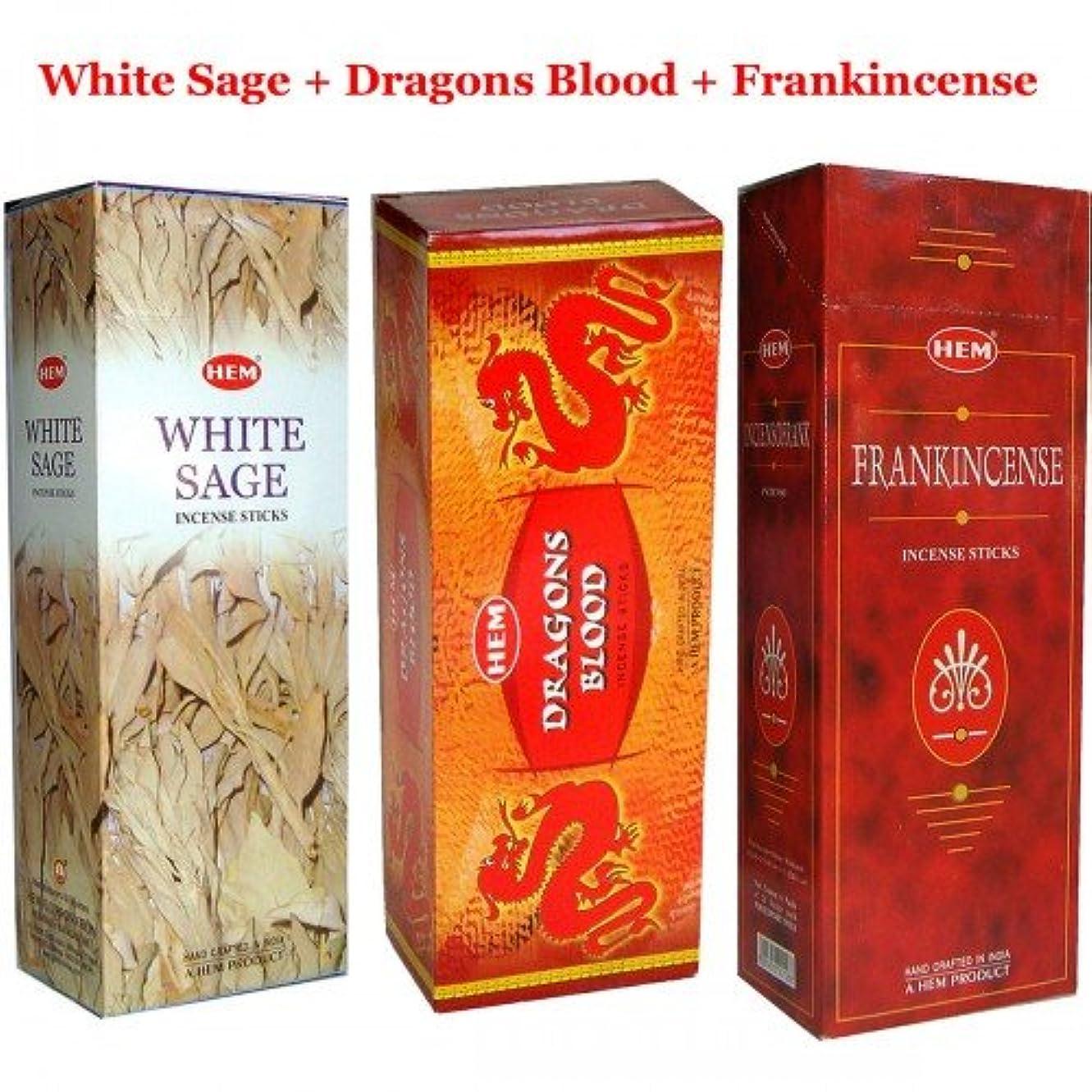 変更法的試験バルク360 Sticks Hemホワイトセージ、Frankincense、ドラゴンブラッド香、3ボックス – (360 Sticksバルクper order)