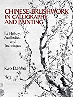 Chinese Brushwork in Calligraphy and Painting: Its History, Aesthetics, and Techniques (Dover Fine Art, History of Art)