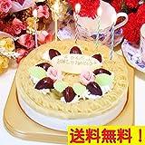 誕生日ケーキ・宅配BCCスイーツ 花デコ プレート付 モンブラン 6号