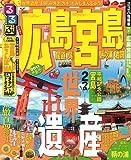 るるぶ広島 宮島 尾道 呉 鞆の浦 岩国'11 (るるぶ情報版地域)