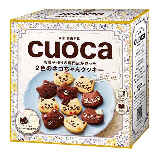 30個作れる cuoca 2色のネコちゃんクッキーセット / 1セット TOMIZ/cuoca(富澤商店) 季節商品 cuocaバレンタインキット