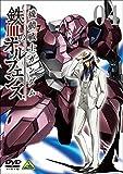 機動戦士ガンダム 鉄血のオルフェンズ 4[BCBA-4732][DVD]