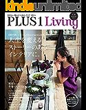 PLUS1 Living No.83