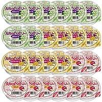 えねぱくゼリー 3種詰合せ 白ぶどう/トロピカルフルーツ/りんご 各8個 計24個