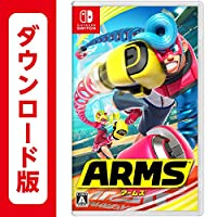 ARMS|オンラインコード版 [Splatoon2 (スプラトゥーン2)|オンラインコード版に使える500円クーポン付]