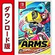 ARMS オンラインコード版 [Splatoon2 (スプラトゥーン2) オンラインコード版に使える500円クーポン付]