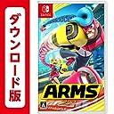 ARMS オンラインコード版