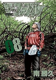ザ・ファブル 第01-08巻 [The Fable vol 01-08]