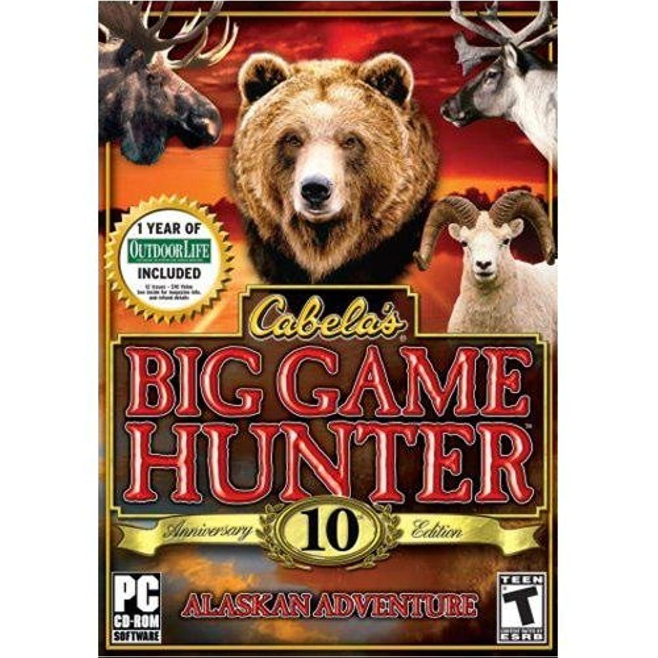 応じる時間厳守ミルクCabela's Big Game Hunter 2007 - Windows (輸入版)