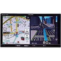 デンソーテン カーナビ ECLIPSE Rシリーズ AVN-R10 7型 トヨタマップマスター地図搭載 無料地図更新/フ…