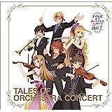 20th Anniversary テイルズ オブ オーケストラコンサート アルバム