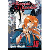 Rurouni Kenshin, Vol. 15: The Great Man vs. the Giant