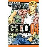 GTO SHONAN 14DAYS(4) (週刊少年マガジンコミックス)