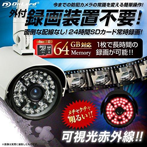 『SDカード防犯カメラ 64GB microSDXC対応 屋外 録画装置内蔵 防水防塵仕様 赤外線カメラ(OL-022W)ホワイト 強力赤外線LED 24時間常時録画 暗視撮影 監視カメラ リモコン付 外部電源 外部出力 オンロード OnLord』の2枚目の画像