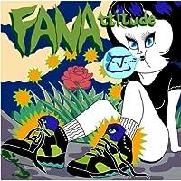 Fana 2集 - FANAttribute (韓国盤)