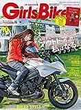 Girls Biker (ガールズバイカー) 2019年 10月号 付録:Rosso style Lab 雑誌