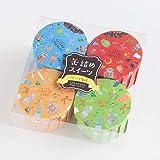 クリアボックス入り 横浜ハイカラ4個セット(チーズケーキ2個・ガトーショコラ2個) スイーツ缶
